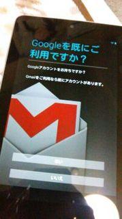 IMG_2012102149475.jpg