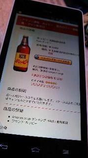 IMG_2013041453839.jpg