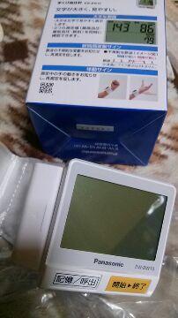 IMG_201305035227.jpg
